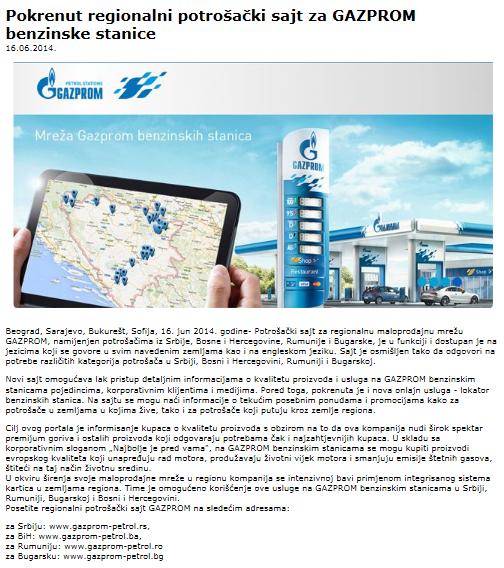Regionalni sajt Gazprom benzinskih stanica