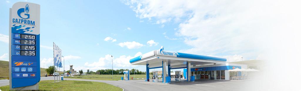 Naše benzinske stanice