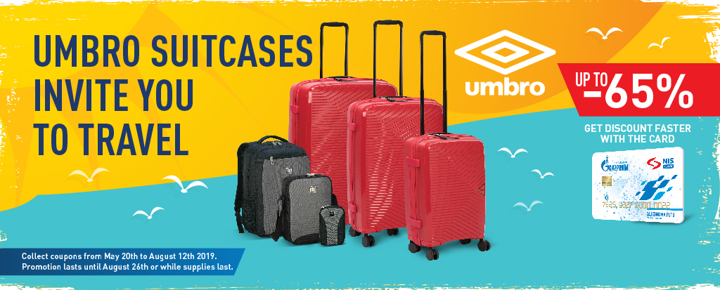 TOP SUITCASES READY FOR YOUR SUPERIOR VACATION!